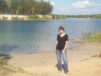 Анна Тарасова, 20 декабря 1991, Курган, id61167580