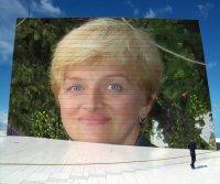 Ирина Потоцкая, 14 февраля , Минск, id72099180