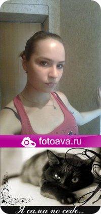 Юлия Гринь, 7 сентября 1995, Новосибирск, id93782589