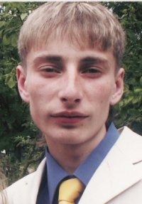 Андрюха Турончик, 14 августа , Санкт-Петербург, id94573777