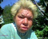фото мужик баба