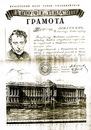 Художественно-мемориальный музей А.А.Осмеркина фото #7