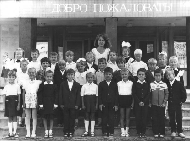 Сайт школы 54 севастополь хостинг провайдер удмуртии