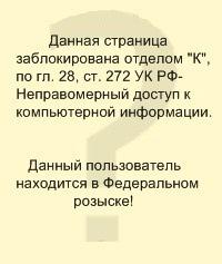 Алекей Соболев