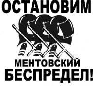 porno-v-russkoy-politsii
