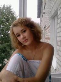 Аня Ризаева, 10 ноября 1997, Москва, id142910623