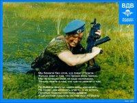 Валентин Луцык, 3 сентября 1981, Изяслав, id48412121