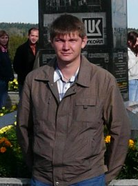 рыбак михаил михайлович