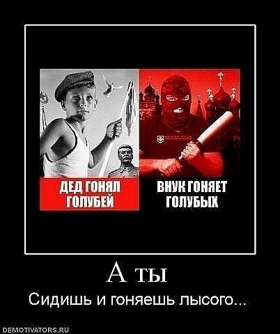 Четыре Хмыря Жучат Конченную Сучку
