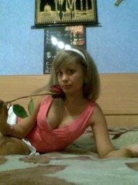 Нютка Куликова