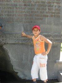 Aram Aristakesyan, Маралик