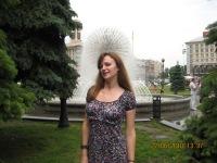 Екатеринбург юлия кузнецова порно смотреть онлайн