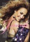 Jennifer Lopez ( J Lo )