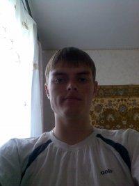 Рома Александров