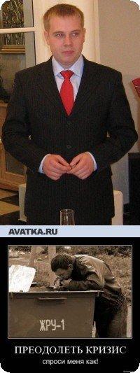 Дмитрий Дубко