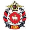 ПВИ ВВ МВД РФ (Официальное сообщество)