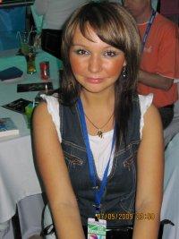 Марина Якушина