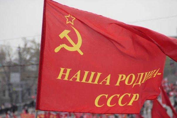 Картинки по запросу Вперёд в СССР №7\2017