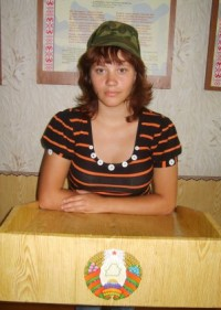 Ирина Трубкина