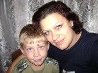 Таня Бердина, Новошахтинский