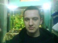 Денис Кропоткин