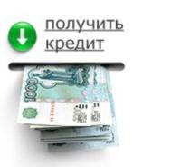 Помощь в частном займе