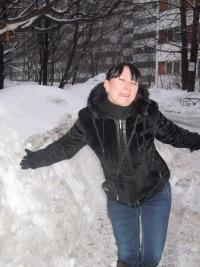 Катерина Наумова