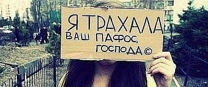 Tati Нефть | Москва
