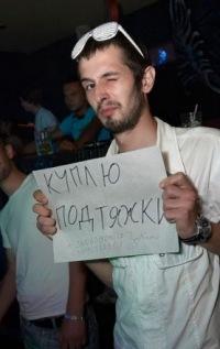 Doker Кривошеев