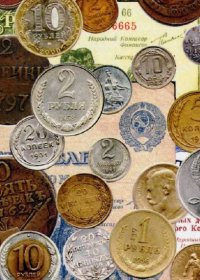 Нумизматы в контакте 1 litas 1999 цена