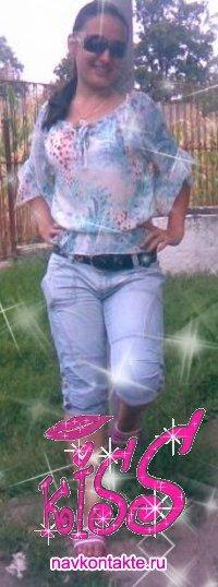 Наташа Макарчук