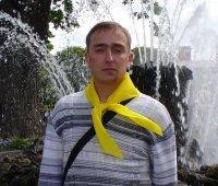 Alexey Davydoff, Пенза