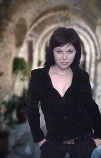 Кристина Самсонова