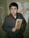 Александр Золотаревский. Фото №14