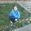 ВКонтакте Анастасия Павлова фотографии