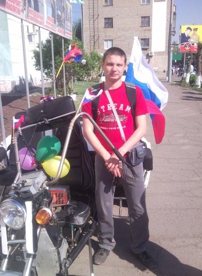 Константин Ведерников