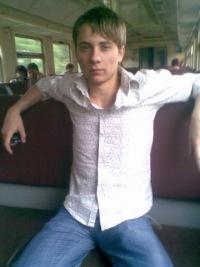 Alexandr Klepas