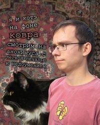 Виталий Конюхов
