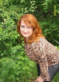 Ольга Чернобровкина