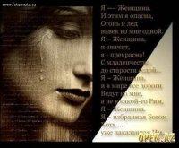Галина Скачкова