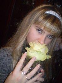 Дарья Бутенко