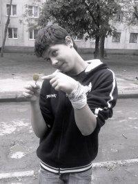 Саша Рыбак