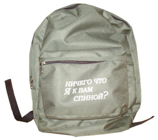 Рюкзак коси и забивай рюкзак для роликов dc киев
