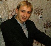 Руслан Акишин, 8 февраля , Москва, id29185840