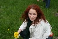 Екатерина Поротникова, Калининград