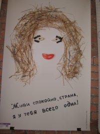 Ольга Заржицкая