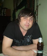 Александр Малятин