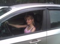 Яна Вовченко