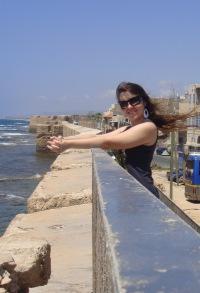 Дария Фижбин, Hadera