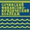 СФЮК (официальная страница)